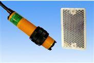 常開型光電開關HG-M18-M2AO、光電傳感器鏡面反射式