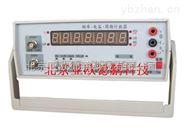 多功能频率计/频率计/多功能频率计/数字频率计
