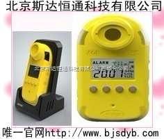 北京氢气测定器生产批发