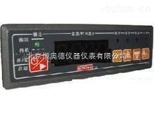 HT125-微电脑时间水位温度控制器/时间水位温度控制器