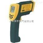 红外线测温仪ET972