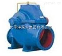 TPOW中开蜗壳式单级双吸离心泵