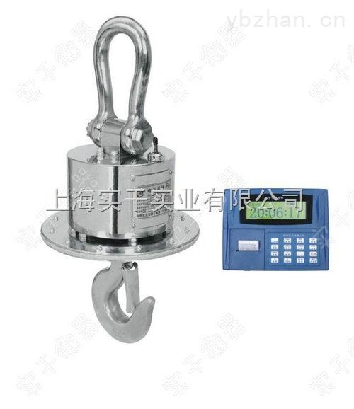 无线电子吊秤-防水无线电子吊秤
