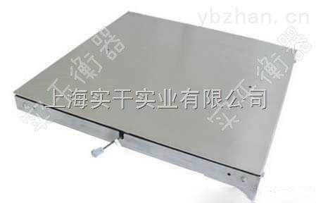 2000公斤雙層地磅秤-2000公斤雙層地磅秤廠家