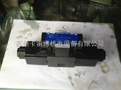 现货 进口台湾YUKEN油研DSG-03-3C4-D24-50电磁阀 苏州代理