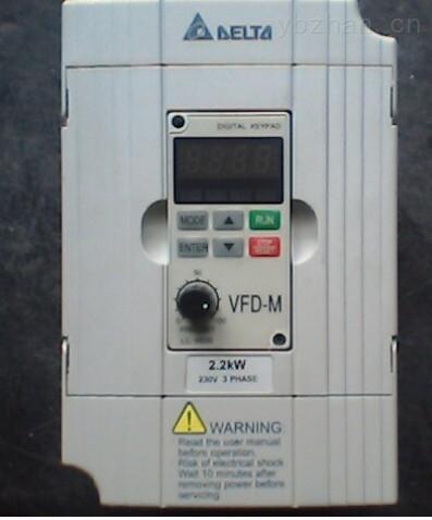 VFD015M43A-河北臺達變頻器代理