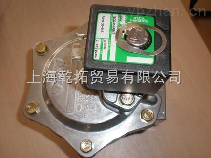 SCG353A051美国ASCO直角式脉冲阀