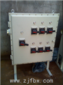 BXK防爆水泵配電柜