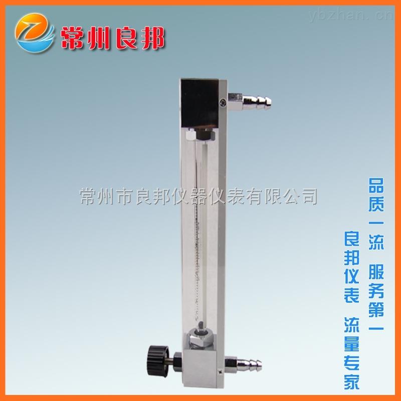 LZB-10F-煤气瓦斯璃转子流量计厂家质量保证 测量准确浮子带导杆耐高温 面板式
