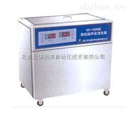 HG05- KH-2000DE-單槽式數控超聲波清洗器