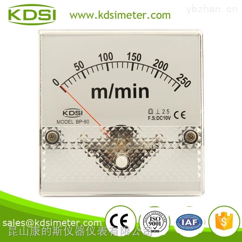 BP-80-指針式直流電壓轉速表 BP-80 DC10V 250M/MIN