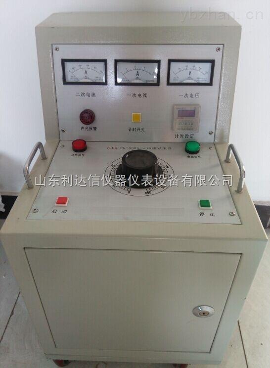 LDX-TLHG-DG-大電流發生器