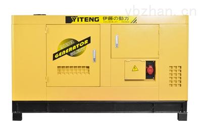 应急用静音12kw柴油YT2-12KVA移动式发电机