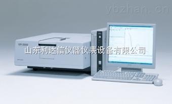 LDX-UV-2450-紫外可见分光光度计