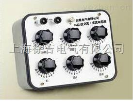 ZX32 交直流电阻箱