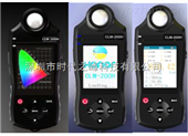 CLM-200色彩照度計,色溫儀