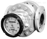 LDX-LP-LL-腰轮流量計/流量計
