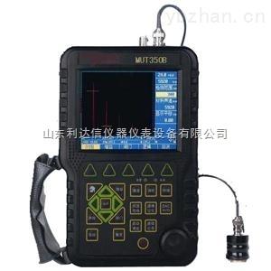 LDX-MTK-MUT350B-數字超聲波探傷儀/超聲波探傷儀