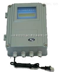 LDX-LP-BST-100-固定式超声波流量計/流量計