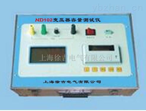 变压器空载负载及容量测试仪