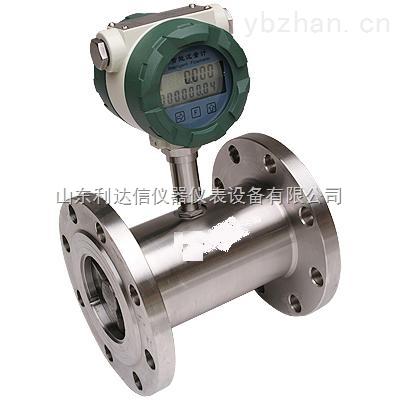 LDX-JJY-LWGY-液體渦輪流量計/渦輪流量計