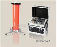 60KV/5mA直流高压发生器