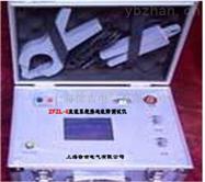 ZFZL-II直流系统接地故障测试仪
