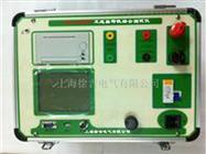HQ-2000N+互感器特性综合测试仪