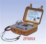 ZP5053智能型高压数字兆欧表