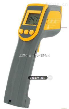 ET90便攜式紅外測溫儀(-60~760℃)