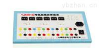 YJMD-02智能型模拟断路器