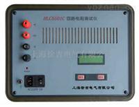 HLC5501C回路电阻测试仪技术性能描述
