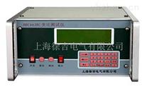 BBC6638变比测试仪,变比测试仪