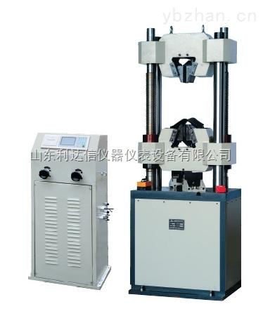 LDX-JG-WE-600B-数显万能试验机/数显万能试验仪