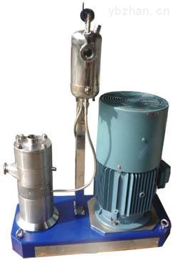 石墨烯分散剥离设备高剪切乳化机