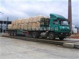 天津100吨过磅秤,电子平台称,100T汽车衡报价