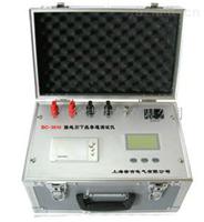 BC-3610接地引下线导通测试仪