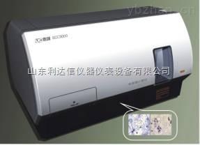 LDX-5000-牛奶体细胞计数仪