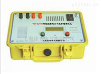 YD-Z2105智能型接地引下线导通测试仪