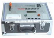YD-Z6120智能型直流电阻测试仪