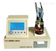 SRWS-6微量水分测定仪