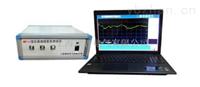 SRBX-11变压器绕组变形测试仪(频响法)