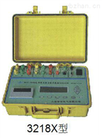 3218X电力变压器空载及负载特性测试仪