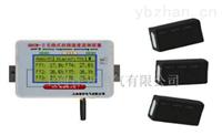 GRCW-II有源无线温度监测系统