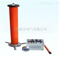 HN-ZGF120kV/2mA直流高压发生器