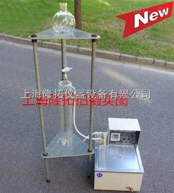 改进型罗氏泡沫仪-使用说明