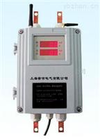 HC8012变压器铁芯漏电流在线监测系统
