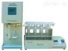 LDX-WFW-5A-土壤水质综合分析仪/多功能土壤水质分析仪