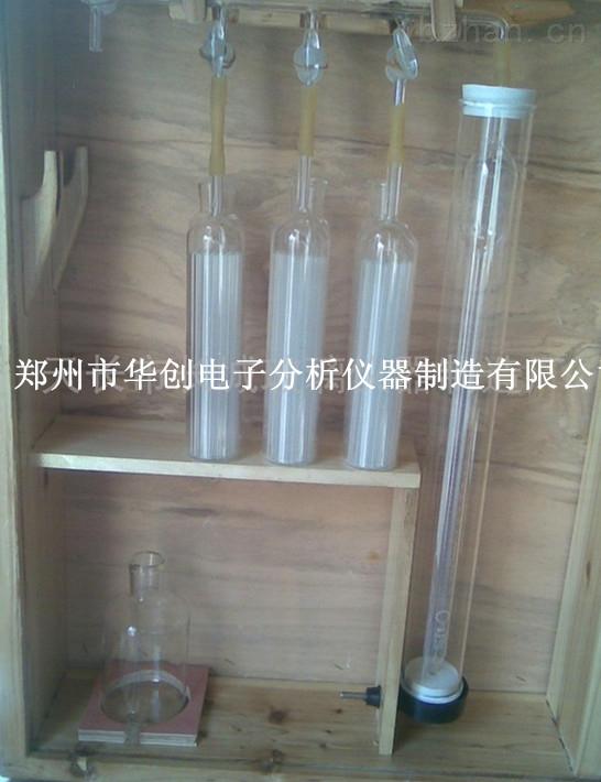 1901奥氏气体分析仪 实验专用