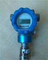 STG74L-E1G000-1-0-AHSTG700/STG720/STG72L霍尼韦尔压力变送器